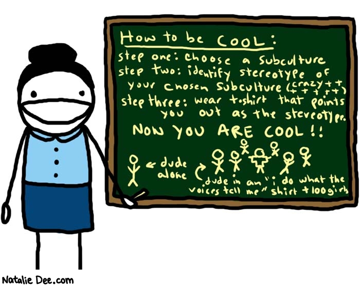 Today's Lesson: How to be Cool